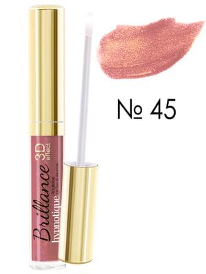 Блеск для губ с 3D эффектом Brillance Hypnotique - №45 (3 мл) | 3957234
