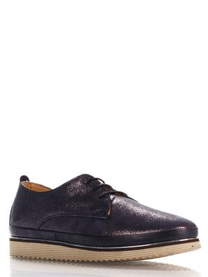 Туфлі сині | 4135642