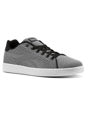 Кросівки сірі | 4103222