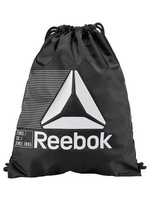 Рюкзак черный с принтом | 4104039