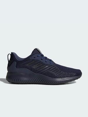 Кроссовки черные | 4151660