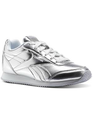 Кросівки сріблясті | 4151665