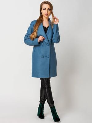 Пальто синее | 4155148
