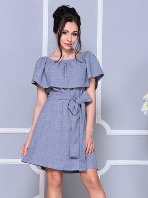 Платье цвета фиолетовой дымки | 4178058