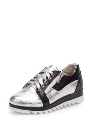 Кросівки сріблястого кольору | 4134330