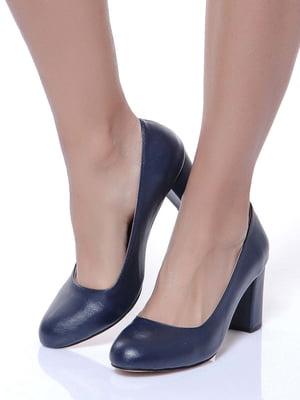 Туфли синие | 4184816
