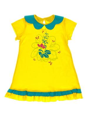 Платье желтое с принтом | 4182838