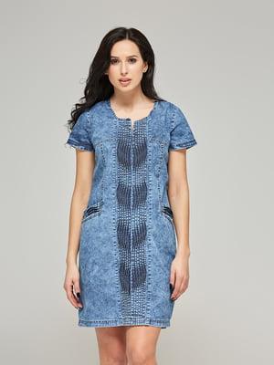 Сукня синя | 4187007
