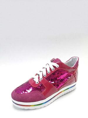 Кросівки рожеві   4182893
