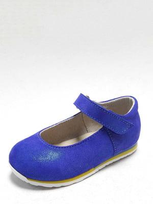 Туфлі сині | 4182898