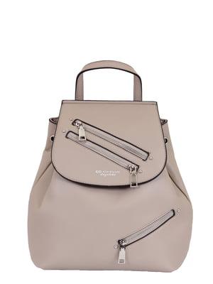Рюкзак бежевый | 4186144