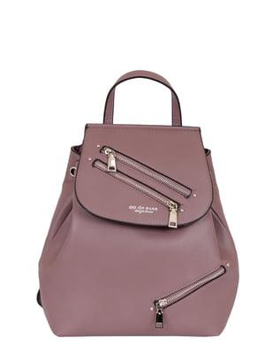 Рюкзак фрезового цвета | 4186145