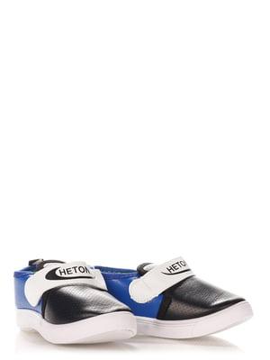 Туфлі синьо-чорні | 3382626