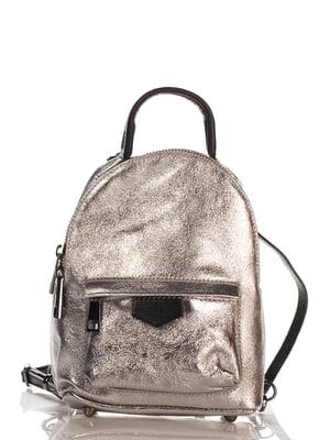 Рюкзак сріблястий | 4176005
