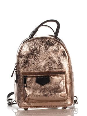 Рюкзак бронзового кольору | 4176003