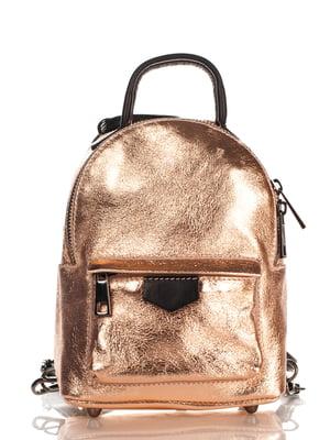 Рюкзак золотистый | 4176004