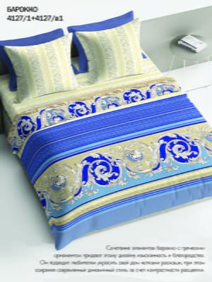 Комплект постельного белья двуспальный (евро) | 4053729