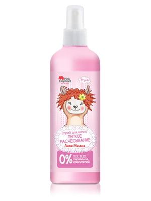Спрей для волос «Легкое расчесывание. Лама Милана» (150 мл) | 4198926