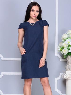 Сукня темно-синя | 4201147
