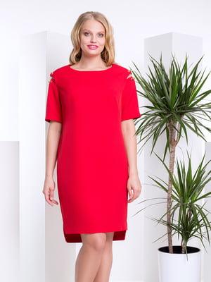 Платье красное   4201859