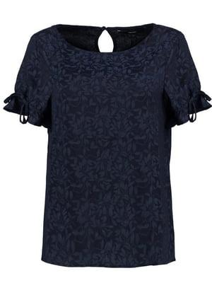 Блуза темно-синяя | 4168892