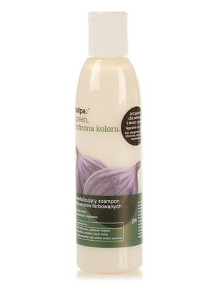 Шампунь відновлювальний для фарбованого волосся (200 мл) | 4165298