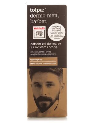 Бальзам-гель парикмахерский для кожи лица и бороды (40 мл)   4165315