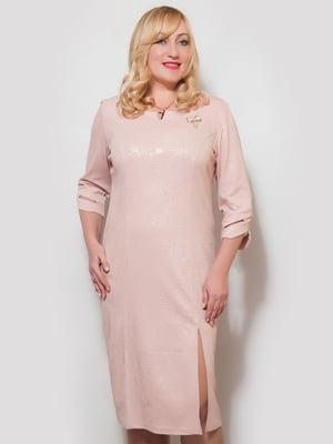 Сукня кольору пудри | 4211917