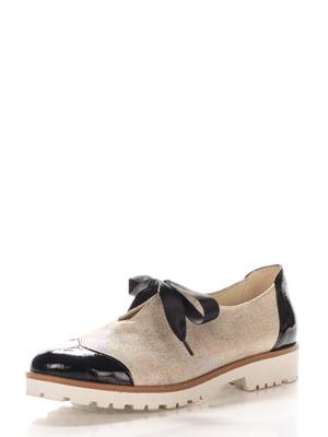 Туфли бежевые | 3977186