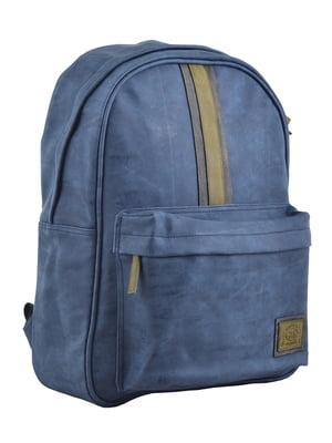 Рюкзак синій | 4214838