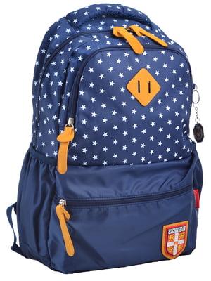 Рюкзак молодіжний в синій горошок | 4214876