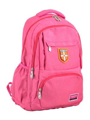 Рюкзак рожевий | 4214878