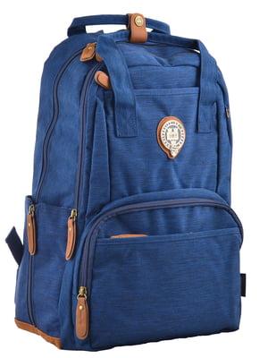 Рюкзак синій | 4214881