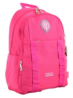 Рюкзак рожевий | 4214885