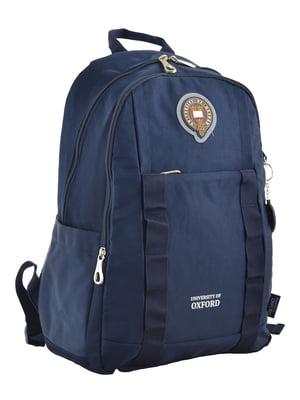 Рюкзак синій | 4214886