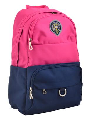 Рюкзак синьо-рожевий | 4214891