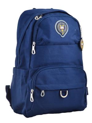 Рюкзак синій | 4214892