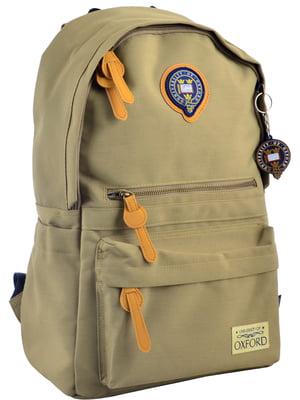 Рюкзак темно-бежевий | 4214898