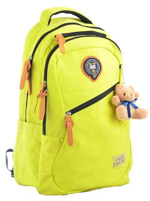Рюкзак жовтий | 4214899