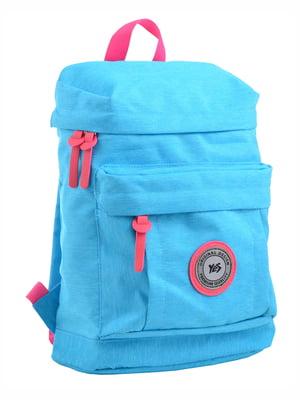 Рюкзак блакитний | 4214920