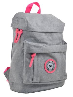Рюкзак сірий | 4214921