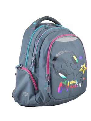 Рюкзак сірий | 4214929