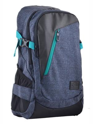 Рюкзак синій | 4214937