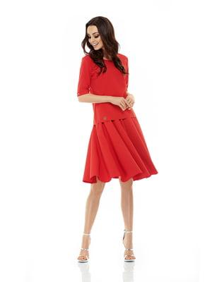 Комплект: блуза та спідниця | 4216300