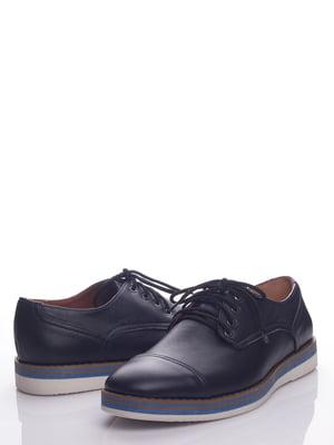 Туфли синие | 2100639