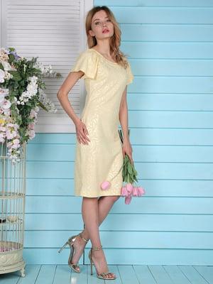 Платье желтое | 4229532
