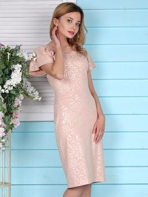 Сукня бежева | 4229533