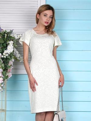 Платье молочного цвета | 4229534