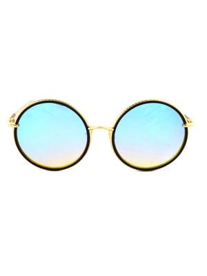 Очки солнцезащитные | 4126222