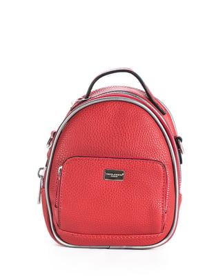 Рюкзак червоний | 4230010